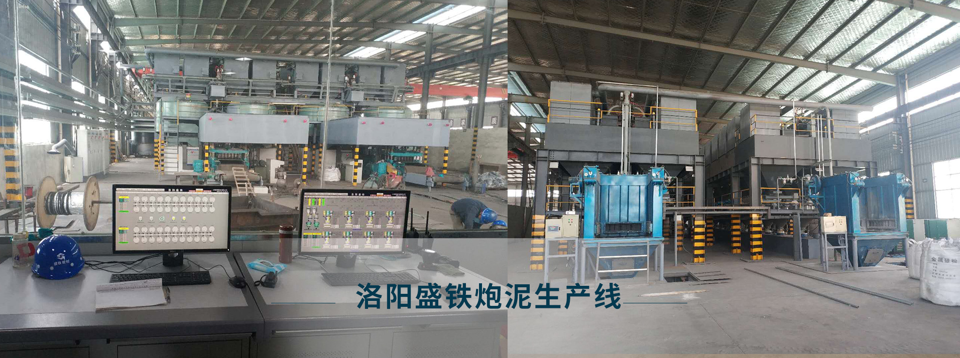 脱硫脱硝自动计量及控制系统