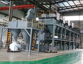 庆阳耐火材料自动配料生产线